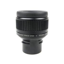 Athlon Ares G2 22x Ranging Reticle Eyepiece Code 312006
